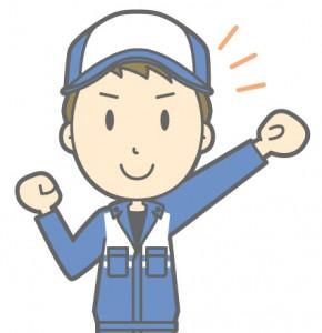 損保ジャパン日本興亜 自動車保険