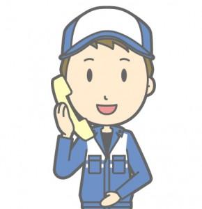 自動車保険 東京海上日動