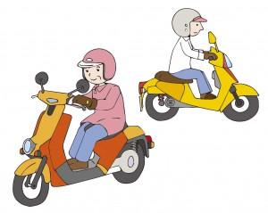 ファミリーバイク