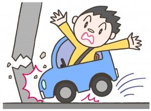普通傷害保険 人身傷害保険
