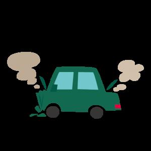 車両保険 全損