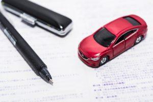 中断証明書 自動車保険 見積もり