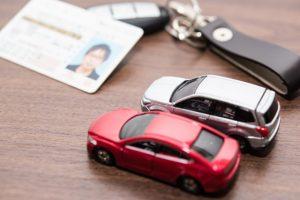 自動車保険 見積もり 必要なもの